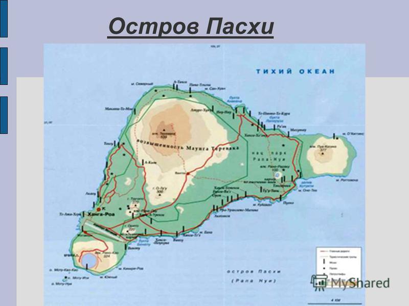 Где находится острова пасхи на карте