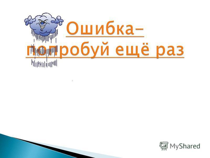 А)Ароморфоз Б)Дивергенция В)Мимикрия