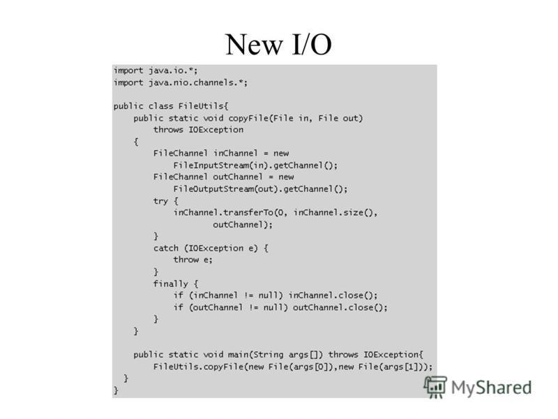 New I/O
