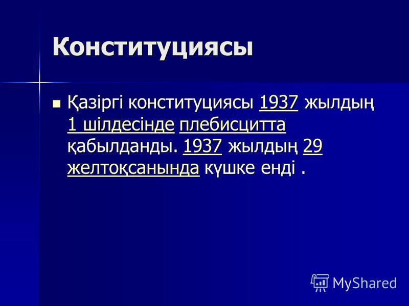 Конституциясы Қазіргі конституциясы 1937 жылдың 1 шілдесінде плебисцитта қабылданды. 1937 жылдың 29 желтоқсанында күшке енді. Қазіргі конституциясы 1937 жылдың 1 шілдесінде плебисцитта қабылданды. 1937 жылдың 29 желтоқсанында күшке енді.1937 1 шілдес