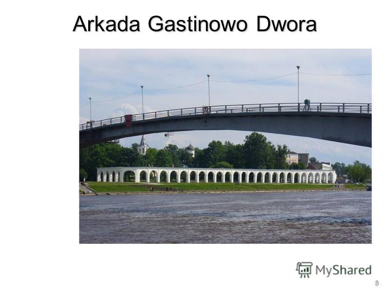 Arkada Gastinowo Dwora 8