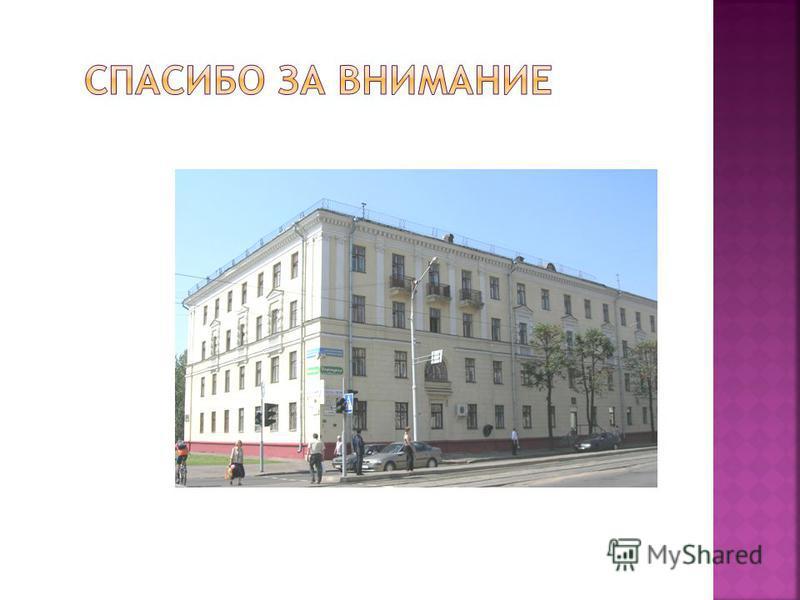 Направления развития системы патентной документации были обусловлены развитием учреждений государственной службы интеллектуальной собственности.
