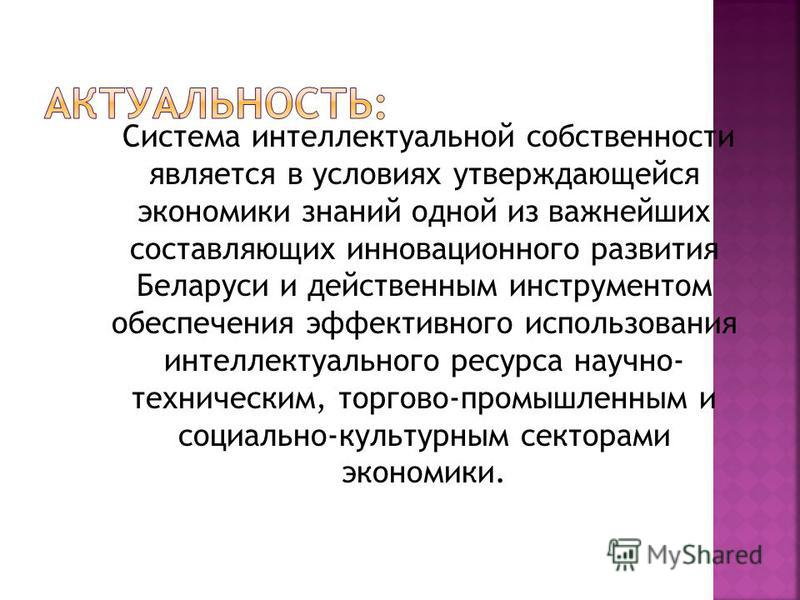 Научный руководитель: кандидат исторических наук, доцент Ходин С.Н.