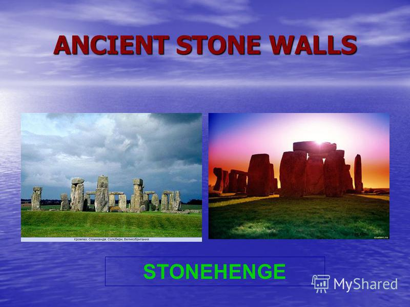ANCIENT STONE WALLS STONEHENGE
