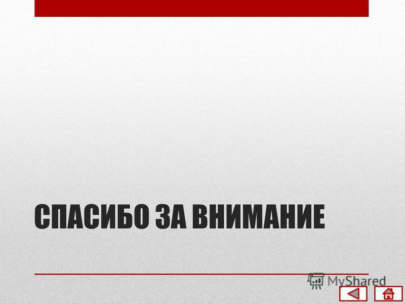 лингвисты Расмус Кристиан Раск (17871832)Филипп Фёдорович Фортунатов (1848–1914)