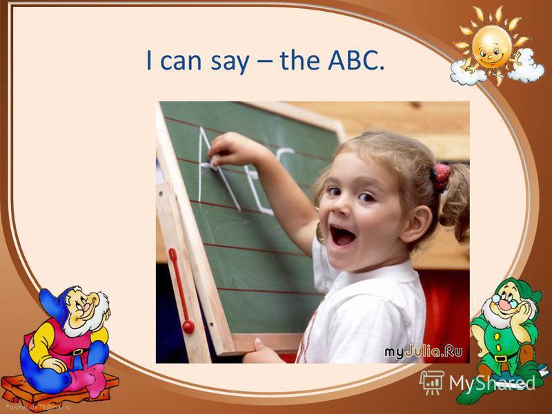 FokinaLida.75@mail.ru I can say – the ABC.