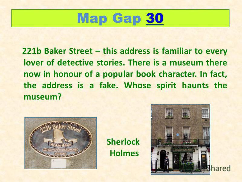 221b Baker Street – this address is familiar to every lover of detective stories. There is a museum there now in honour of a popular book character. In fact, the address is a fake. Whose spirit haunts the museum? Sherlock Holmes