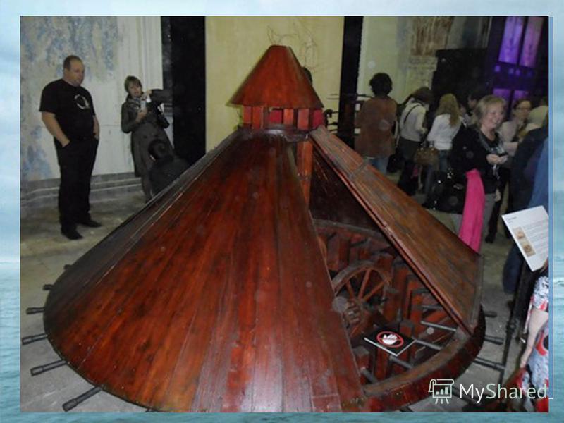 Леонардо да Винчи Леонардо да Винчи. Идея боевого применения подводного судна впервые была высказана Леонардо да Винчи. Впоследствии он уничтожил свой проект, так как опасался разрушительных последствий подводной войны.