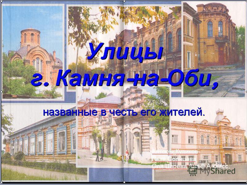 Слайд из проекта Ведерникова