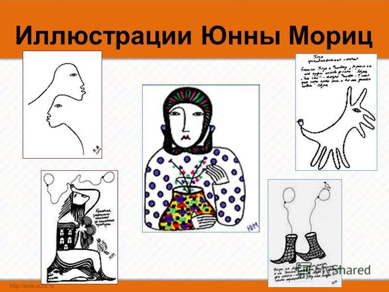 Иллюстрации Юнны Морис