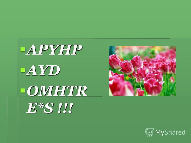 APYHP APYHP AYD AYD OMHTR E*S !!! OMHTR E*S !!!