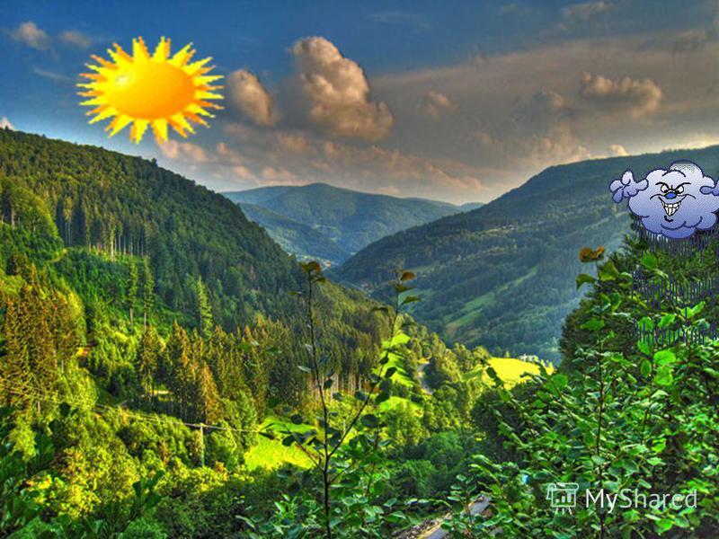 2 Есть просто храм, Есть храм науки, А есть еще природы храм- С лесами тянущими руки Навстречу солнцу и ветрам, Он свят в любое время суток, Открыт для нас в жару и стынь, Входи сюда будь сердцем чуток, Не оскверняй его святынь.
