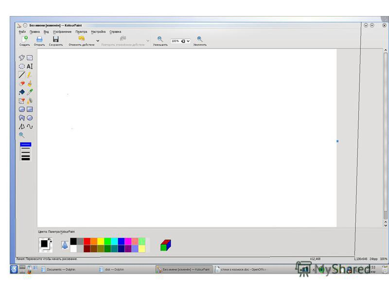 Код графического рисунка