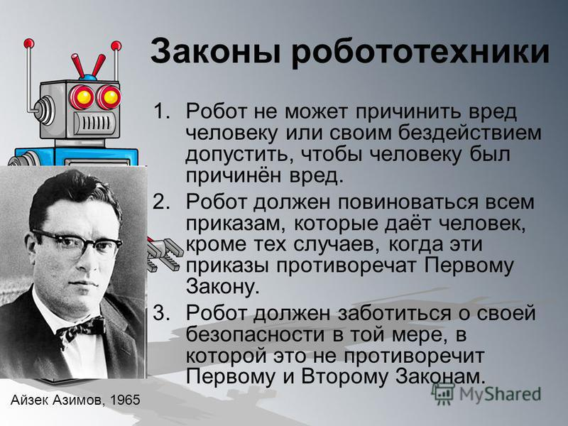issac asimov credited for coining the word robotics Who invented robots 100 years later czech writer karel capek coined science fiction writer and futurist isaac asimov first used the word robotics in.
