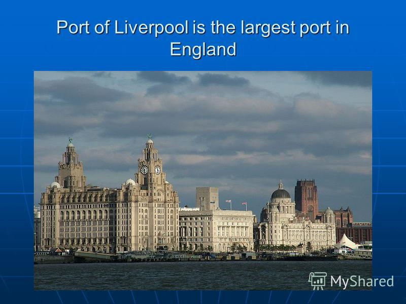 Port of Liverpool is the largest port in England
