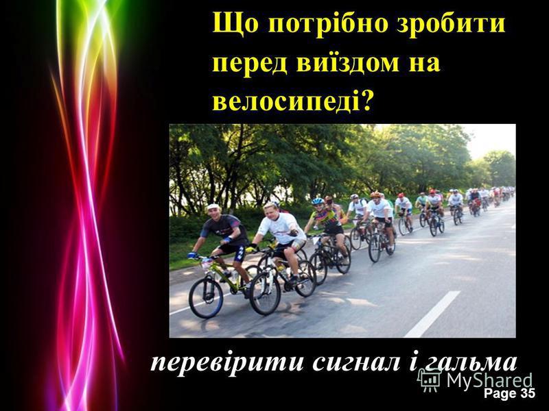 Powerpoint Templates Page 35 Що потрібно зробити перед виїздом на велосипеді? перевірити сигнал і гальма