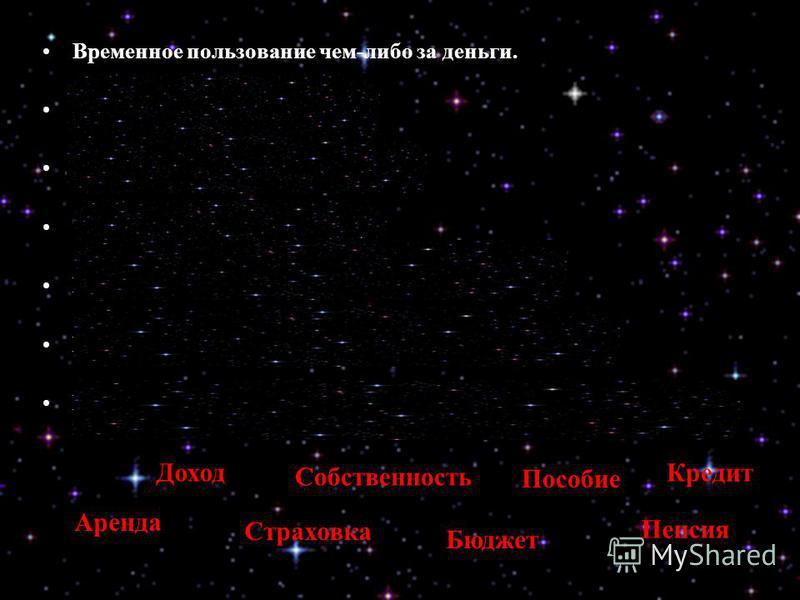 Юрий Гагарин пробыл в космосе 108 минут. Сколько это часов и минут? 108 : 60 =1 ч 48 мин 1 ч 8 мин 1 ч 48 мин 10 ч 8 мин