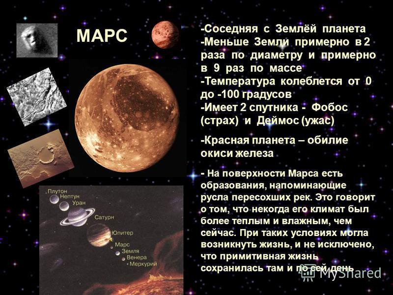 Земля Планета, на которой мы живем Атмосфера есть Вода есть Спутник один – Луна Нашу Землю называют голубой планетой. Почему? ( 70% земной поверхности - вода)