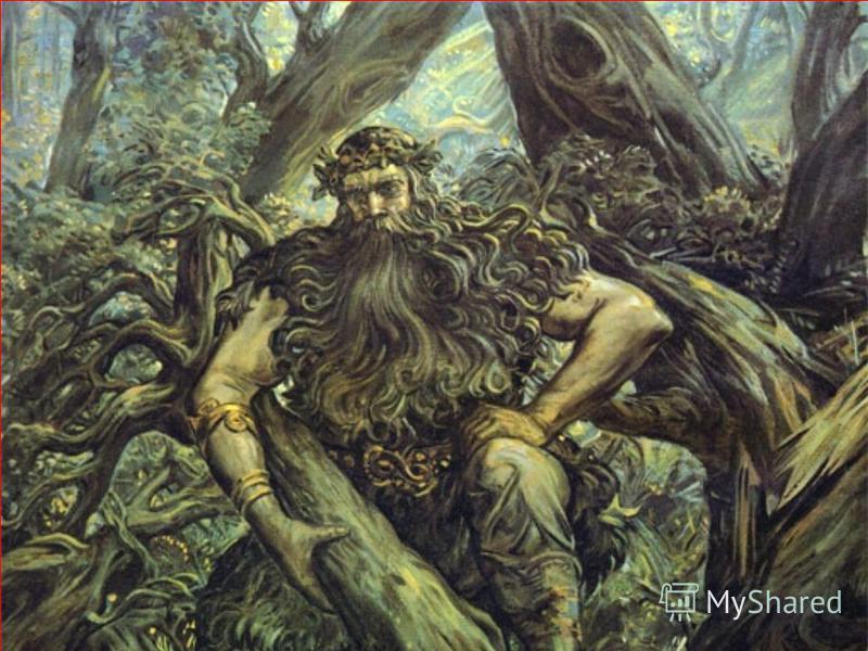 Чрезвычайное могущество славяне приписывали умирающему и возрождающемуся богу ВЕЛЕСУ, повелевающему подземным миром. Вся земная власть исходила от Белеса, или ВОЛОСА, вот почему жрецы этого бога волхвы были самой привилегированной частью языческого «