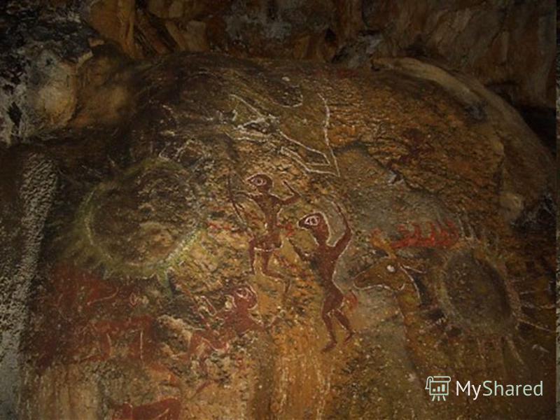 В них многое непонятно. На стене одной из пещер изображена такая сцена. Падает навзничь охотник с птичьей головой. Выставив рога, уставился на него бизон, пронзенный острым копьем. Рядом с человеком длинный предмет с фигуркой птицы. Прочь уходит могу