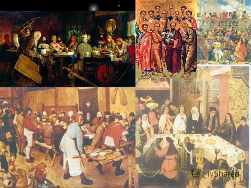 Нравы первых христиан Св. Писание изображает нам сих первенствующих христиан: «И они постоянно пребывали в учении Апостолов, в общении и преломлении хлеба и в молитвах...»