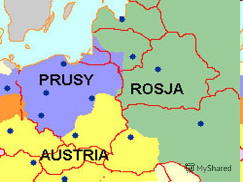 Мучительным источником раздора между Россией и Францией был польский вопрос. По Тильзитскому договору из польских земель, которыми после разделов Польши владела Пруссия, Наполеон создал так называемое Великое Герцогство Варшавское в качестве своего п