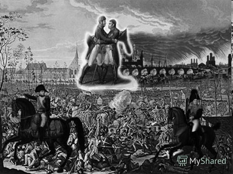 Отсюда Наполеон отправил Александру I письмо с предложением заключить мир. Не получив ответа, он решил наступать на Москву.