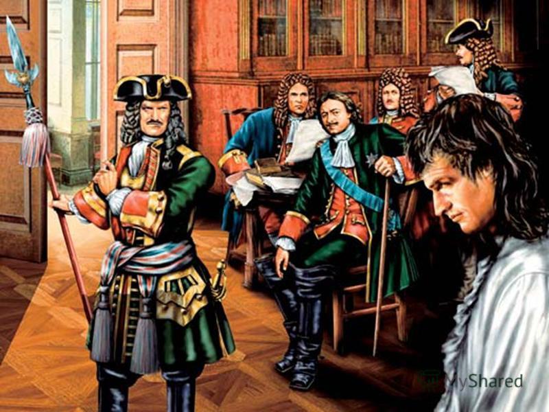 24 июня 1718 года Верховный суд, состоявший из 127 человек, вынес смертный приговор Алексею, признав его виновным в государственной измене. 26 июня 1718 года царевич, не дождавшись приведения приговора в исполнение, умер в Петропавловской крепости. И