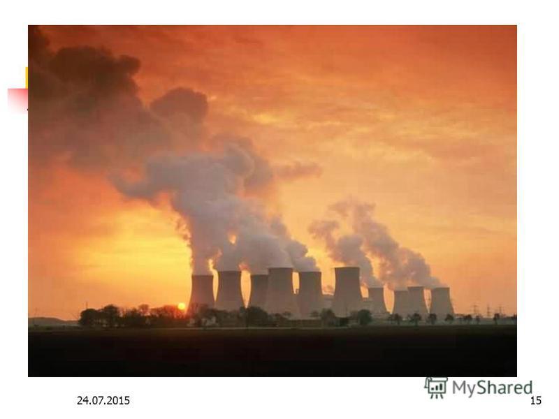 24.07.201514 Автомобильный транспорт - другой основной источник загрязнения атмосферного воздуха. Объем выбросов загрязняющих веществ в атмосферу от автотранспорта составляет практически четверть всех выбросов в воздушный бассейн области. Экологическ