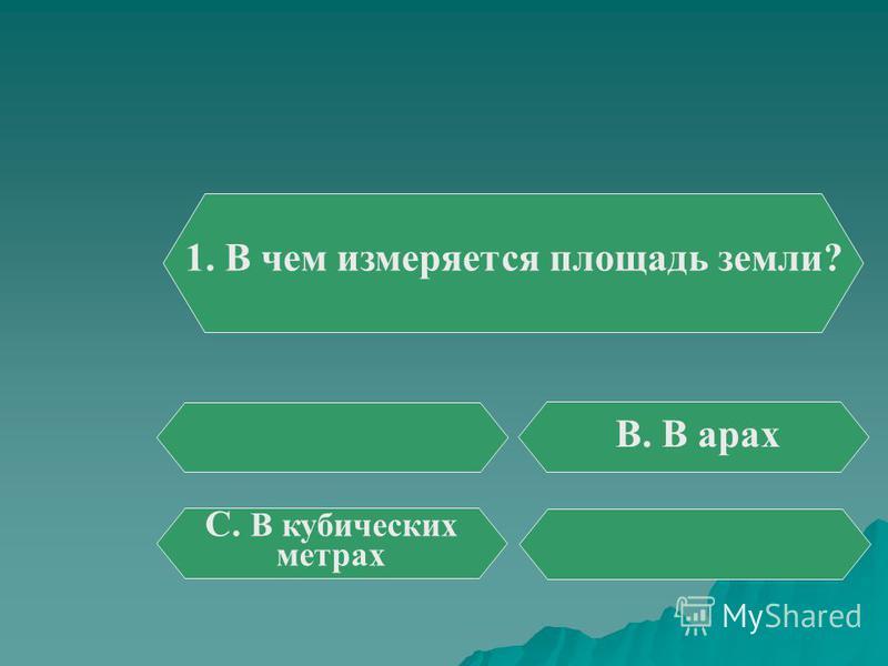 Выигрыш 500 000 рублей