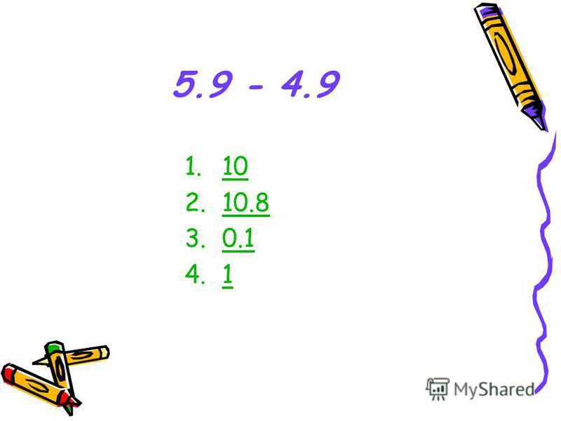 5.9 - 4.9 1.10 2.10.8 3.0.1 4.11