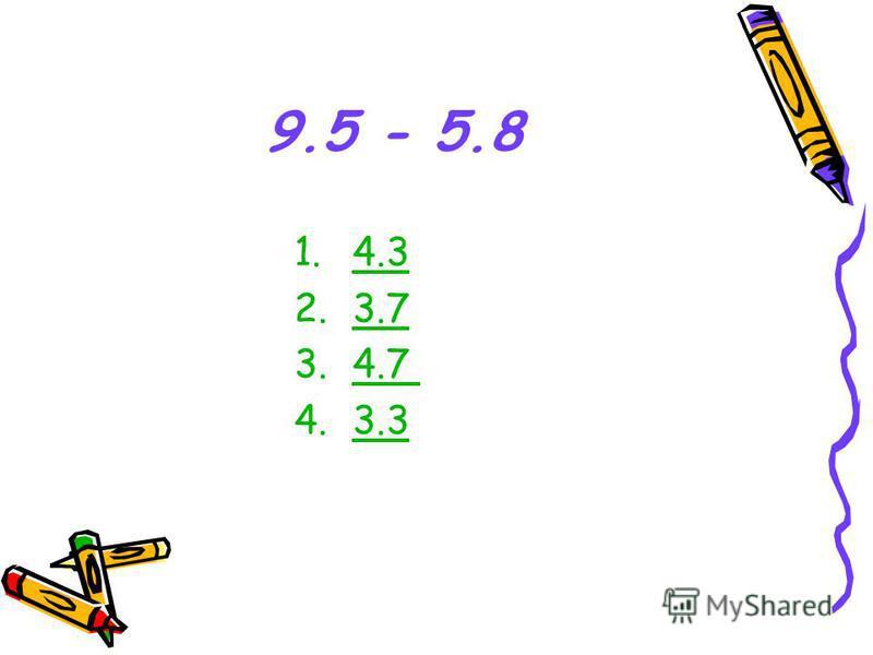 9.5 - 5.8 1.4.3 2.3.73.7 3.4.7 4.3.3