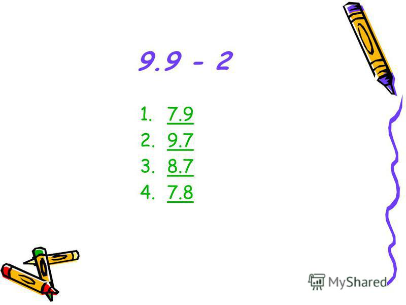 9.9 - 2 1.7.97.9 2.9.7 3.8.7 4.7.8