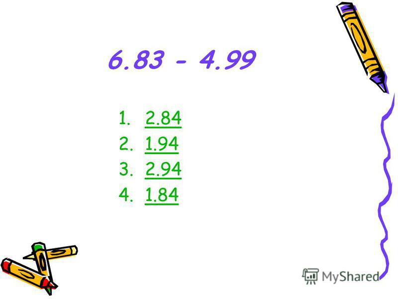 6.83 - 4.99 1.2.84 2.1.94 3.2.94 4.1.841.84