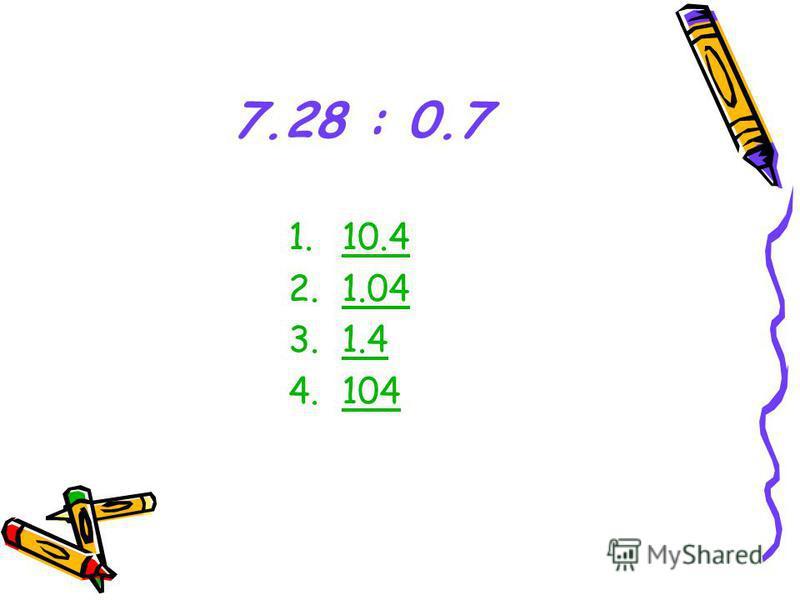 7.28 : 0.7 1.10.410.4 2.1.04 3.1.4 4.104