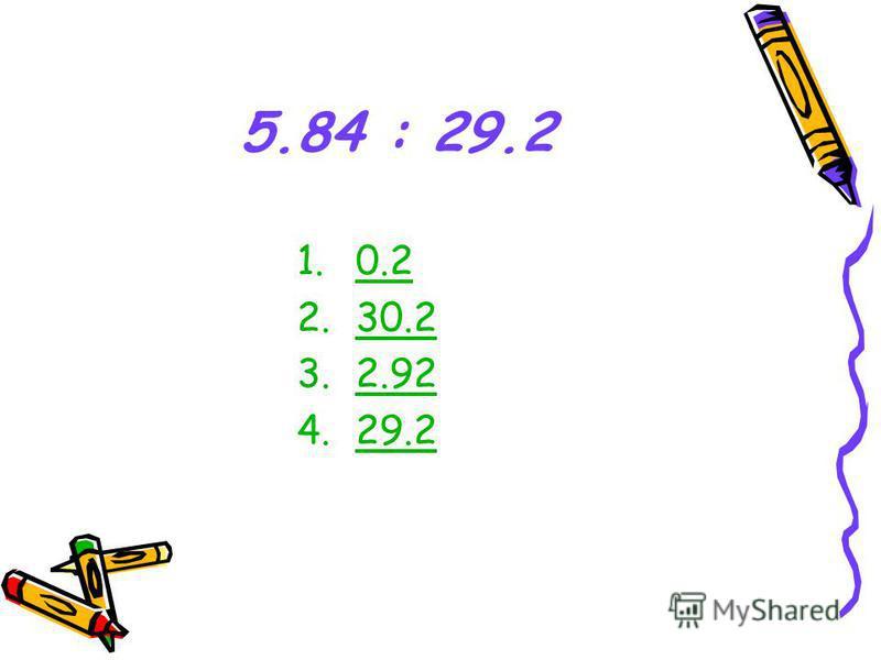 5.84 : 29.2 1.0.20.2 2.30.2 3.2.92 4.29.2
