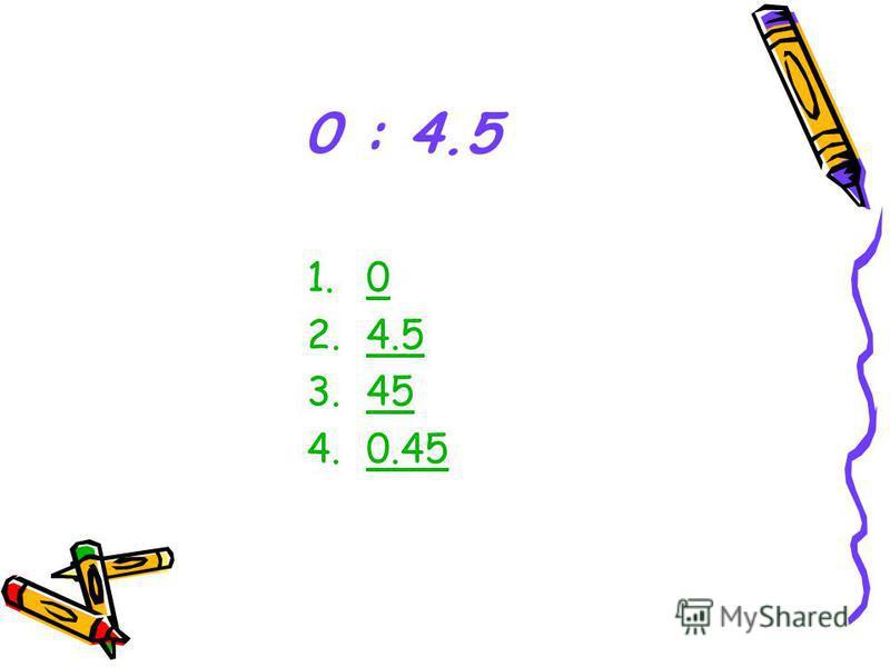 0 : 4.5 1.00 2.4.5 3.45 4.0.45