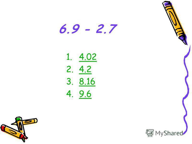 6.9 - 2.7 1.4.02 2.4.24.2 3.8.16 4.9.6
