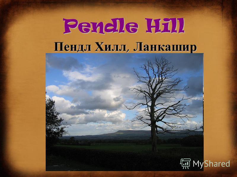 Pendle Hill Пендл Хилл, Ланкашир