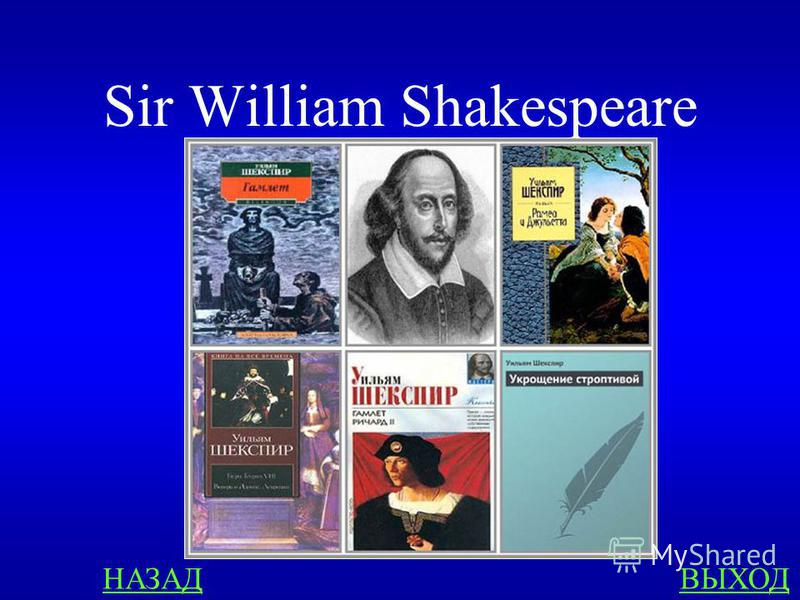 British literature 100 British literature 100 An English playwright and poet, one of the most famous ever. ( 1564 – 1616)