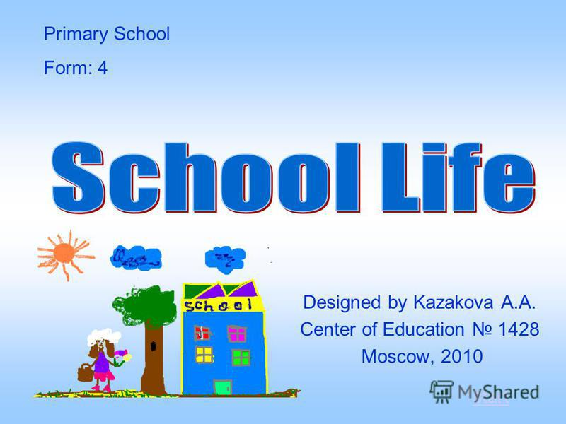 Designed by Kazakova A.A. Center of Education 1428 Moscow, 2010 Primary School Form: 4 start