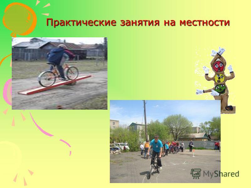 Отряд ЮИД участвовал в следующих мероприятиях: Выступление перед младшими школьниками