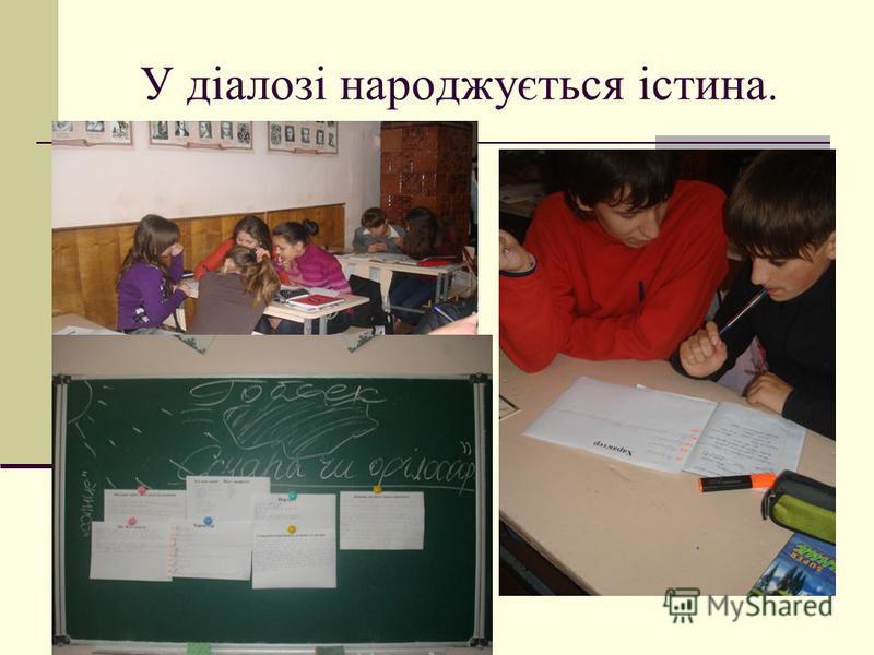 Фрагмент уроку - дослідження повісті Оноре де Бальзака Гобсек у 10- му класі.