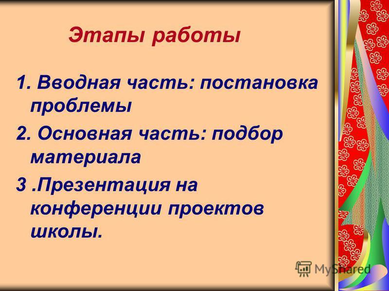 скачать сборник русских народных сказок