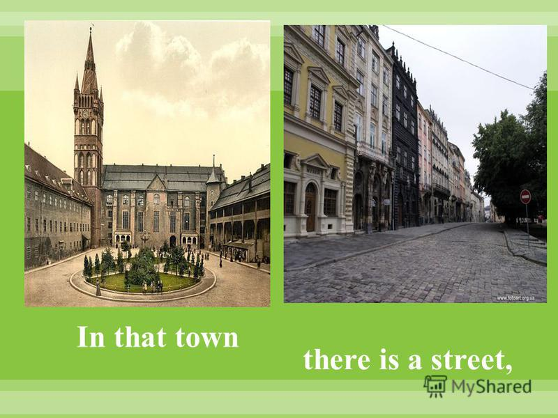 In that town there is a street,