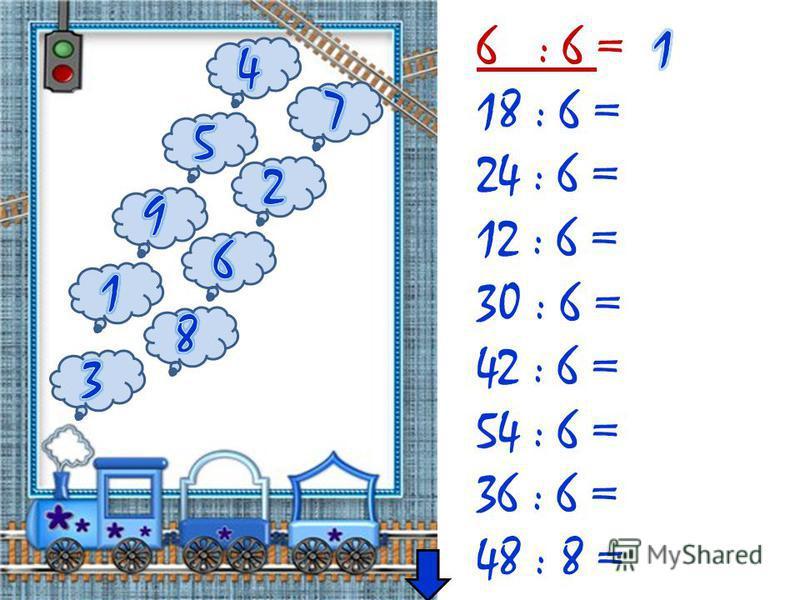 6 : 6 = 18 : 6 = 24 : 6 = 12 : 6 = 30 : 6 = 42 : 6 = 54 : 6 = 36 : 6 = 48 : 8 =