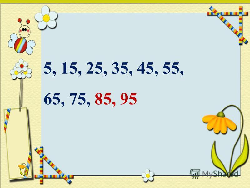 5, 15, 25, 35, 45, 55, 65, 75, 85, 95