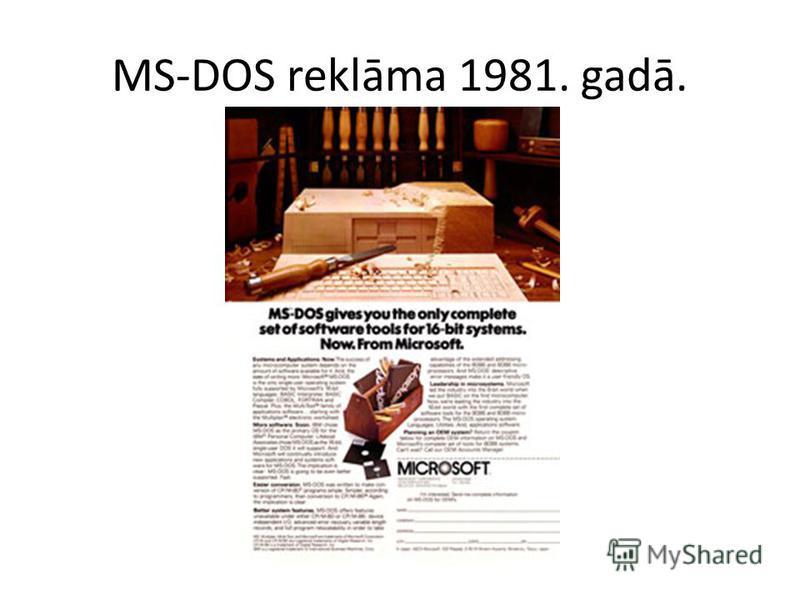 MS-DOS reklāma 1981. gadā.