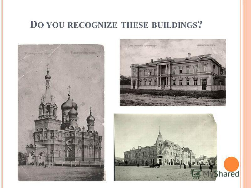 D O YOU RECOGNIZE THESE BUILDINGS ?