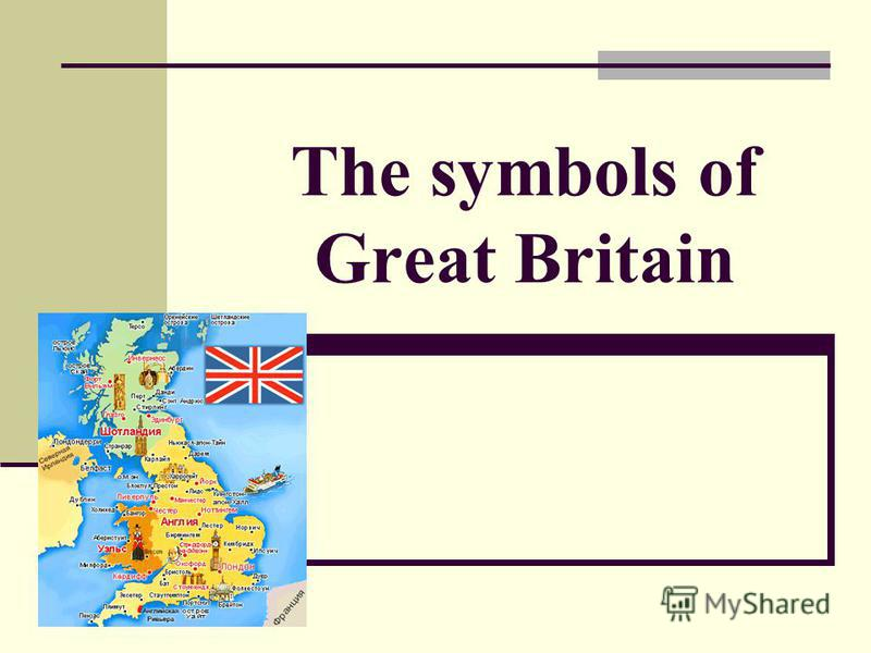 The symbols of Great Britain